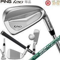 ピンi210アイアン単品N.S.PRO950GHスチールシャフト公認フィッターが対応いたします。左右有日本正規品