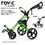 ロビック by クリックギア RV3F プッシュカート