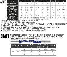 ピンi500アイアン6本セットPING純正スチールシャフトAWT2.0LITE公認フィッターが対応いたします。左右有日本正規品