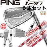 ピンi210アイアン6本セットN.S.PROMODUS3TOUR105・120スチールシャフト公認フィッターが対応いたします。左右有日本正規品