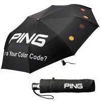 PING 折り畳み傘 FOLDING UMBRELLA UM-C201