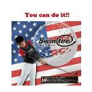 【着る練習器具】スインティーSwinteeスイング練習器具スイング矯正の最終兵器ゴルフとれトレーニング