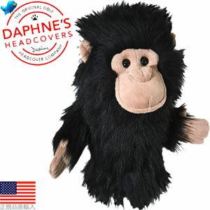 達菲需要☆DAPHNE'S原始物黑猩猩司機腦袋覆蓋物