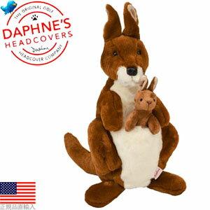 達菲需要☆DAPHNE'S袋鼠司機腦袋覆蓋物