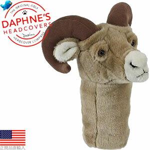 達菲需要☆DAPHNE'S羊羔司機腦袋覆蓋物