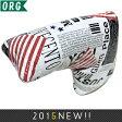 オリジナル USA旗 ホワイト PUレザー ブレードパターカバー 140 【200円ゆうメール配送可能】【ゴルフ】