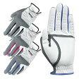 トップフライト 全天候型 ジュニア ゴルフグローブ (Top-Flite Jr. Golf Gloves) TF16JRG 【男性用】【200円ゆうメール配送可能】【ゴルフ】