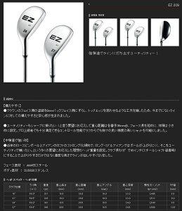 お取り寄せ品★サイブ☆SYBEZ209ユーティリティヘッド(右打用)SYB-EZ209