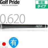 ゴルフプライド Golf Pride ツアーベルベット ライトラバー ウッド&アイアン用グリップ(M62 バックライン有) LTM-62X 【200円ゆうメール配送可能】【ゴルフ】
