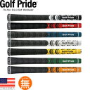 ゴルフプライド Golf Pride ND MCC マルチコンパウンド ウッド&アイアン用グリップ(バックライン無) 【全7色】 MCC 【200円ゆうメール配送可能】【ゴルフ】