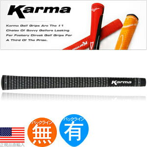 カーマKarmaブラック・ホワイトベルベットウッド&アイアン用グリップRF10 全2種  200円ゆうパケット対応商品  ゴルフ