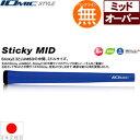 Sticky-mid