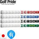 ゴルフプライド Golf Pride ND WMCC ホワイトアウト ウッド&アイアン用グリップ(バックライン有) 【全4色】 WMCCX 【200円ゆうメール配送可能】【ゴルフ】