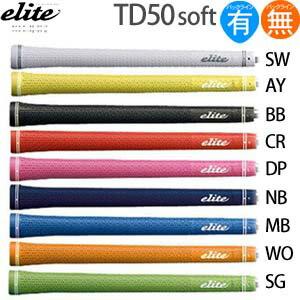 エリートeliteツアードミネーターTD50ソフト(バックライン有/無) 全9色 ELITE-TD50SF 200円ゆうパケット