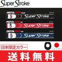 【ゆうメール配送】【日本仕様】 スーパーストローク SUPER STR...
