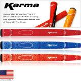 カーマ Karma デュアル タッチ パターグリップ (ミッドサイズ) 【全3色】 RF58 【200円ゆうメール対応商品】【ゴルフ】