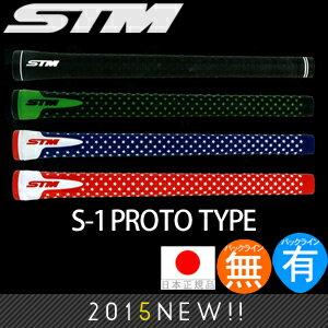 エスティーエムSTMSシリーズS-1PROTOTYPEウッド&アイアン用グリップ(M60バックライン有・無)S-1PT 200円