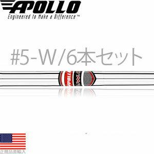 #5-W.6根安排★阿波羅☆Apollo CWS常數重量鋼鐵鐵桿軸(9.0mm錐形小費)[高爾夫球]
