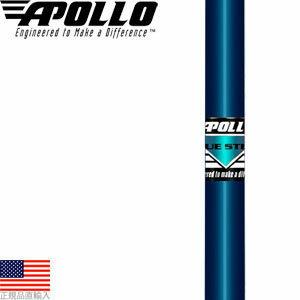 沒有阿波羅☆Apollo Copper Blue鋼鐵PVD表面塗層步的鐵桿軸(0.370