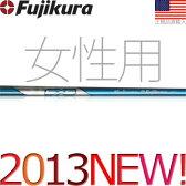 フジクラ Fujikura US EXS SAKURA 45 レディス ウッドシャフト【ゴルフ】