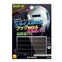 【ゆうパケット配送無料】 ライト G-92 バランスチップ ミッドナイトブルー 【ゴルフ】