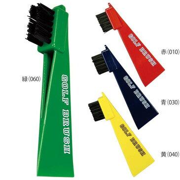 ライト S-17 ゴルフブラシ プラスチック製 【200円ゆうパケット対応商品】【ゴルフ】
