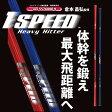 【送料無料】 エリート elite 1SPEED (ワンスピード) ヘビーヒッター(Heavy Hitter) ゴルフ専用トレーニング器具 スイング練習器 【特典付】 1SPEED-HH TT1−HH 【ゴルフ】