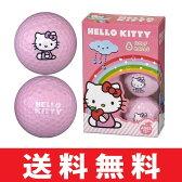 【ゆうメール配送】 ハローキティ ピンク ゴルフボール (6個入) HK001S 【ゴルフ】