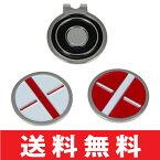 【ゆうメール配送】 マックスフライ メタル ボールマーカー & ハットクリップセット(Maxfli Metal Ball Marker and Hat Clip Set) MX164 【ゴルフ】