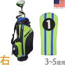 【送料無料】 オリマー ATS Boys' ジュニア用 スターターセット (3〜5歳用) (ライム/ブルー)(Orlimar ATS Junior Boys' Lime/Blue Series Set) OR735401 【ゴルフ】 1