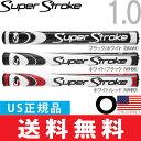 【ゆうメール配送】 スーパーストローク 2015 SUPER STROKE ハイビス ウルトラスリム 1.0 パターグリップ 【US正規品】 ST0019 【ゴルフ】