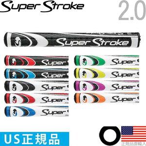 スーパーストローク☆SUPERSTROKEミッドスリム2.0パターグリップ【全10色】【US正規品】ST0020【ゴルフ】