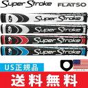 【ゆうメール配送】 スーパーストローク 2015 フラッツォ 1.0/2.0/3.0 パターグリップ (SUPER STROKE FLATSO) 【全3種】【US正規品】 ST0039-123 【ゴルフ】