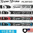 スーパーストローク 2015 SUPER STROKE フラッツォ 1.0/2.0/3.0 パターグリップ (SUPER STROKE FLATSO) 【全3種】【US正規品】 ST0039-123 【ゴルフ】