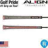 ゴルフプライド Z-GRIP アライン コード スタンダード ウッド&アイアン用グリップ(Golf Pride Z-Grip ALIGN Cord Standard) GP0132 GRXS 【200円ゆうパケット対応商品】【ゴルフ】