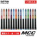 【メール便】 PING ピン GP LITE TOUR VELVET RIB グリップ 日本正規品 G400 ゴルフグリップ ゴルフ用品 ピンゴルフ