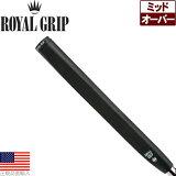 【ゆうパケット配送】 ロイヤルグリップ ミッドサイズ ピストル パターグリップ(Royal Midsize Pistol Putter) RG0018 【ゴルフ】