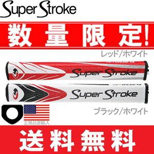 【特価品】スーパーストロークSUPERSTROKEフラッツオミッド1.4パターグリップ【US正規品】ST0027【200円ゆうメール配送可能】【ゴルフ】