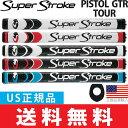 【ゆうメール配送】 スーパーストローク SUPER STROKE 20...
