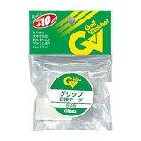 タバタ TABATA グリップ交換テープ(5m) GV-0609 【200円ゆうパケット対応商品】【ゴルフ】