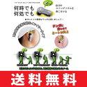 ライトG-718ゴルフメトロノーム【200円ゆうメール対応】【ゴルフ】