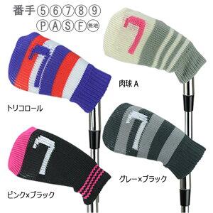 【10個セット】ライトH-66Golfit!アイアンカバー【200円ゆうメール配送可能】【ゴルフ】