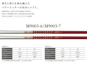 gds-m9003-d1