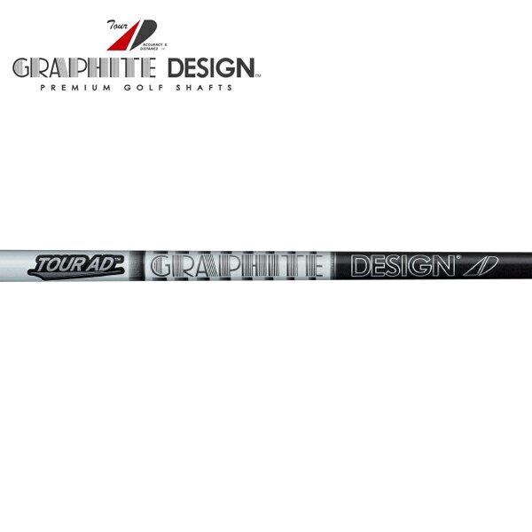 【リシャフト工賃/往復送料込】グラファイトデザイン Tour AD AD-105 アイアンシャフト (Graphite Design Tour AD AD-105 Iron) 【#5-W/6本組】
