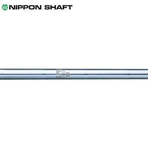 nsp-1050gh