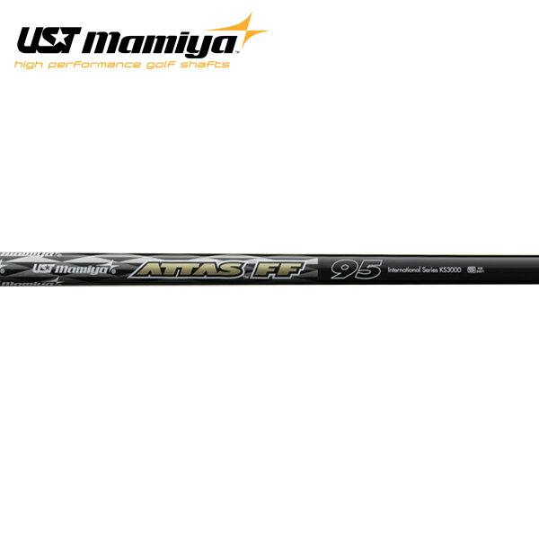 クラブ用パーツ, シャフト UST FF 5-W6 (UST Mamiya ATTAS FF 65758595 Iron) (5-W6pcs set)
