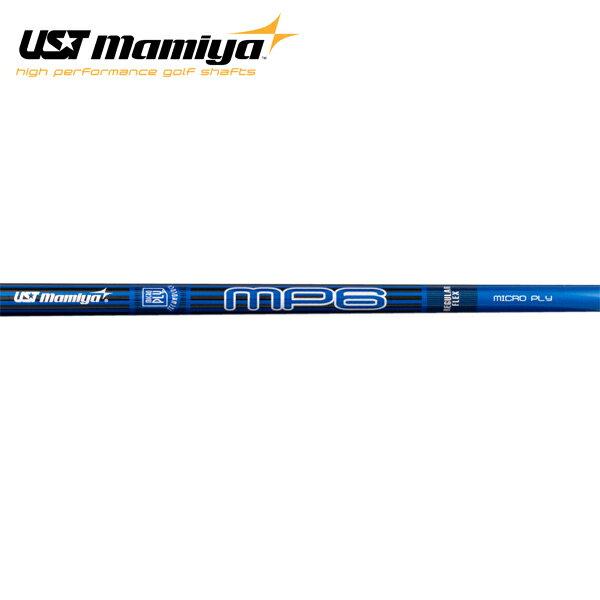 クラブ用パーツ, シャフト UST MP6 (US) (UST Mamiya MP6 Iron)