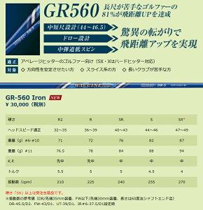 wcs-gr560ir-d1