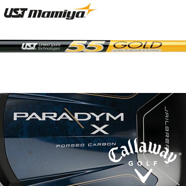 Mamiya Camera repair UST 55 Gold (US) (UST Mamiy...
