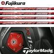 【ポイント20倍】【テーラーメイド R11S/RBZ スリーブ装着シャフト】 フジクラ スピーダー エボリューション III (Fujikura Speeder Evolution III)